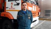 Воскресенский гарнизон пожарной охраны предупреждает!
