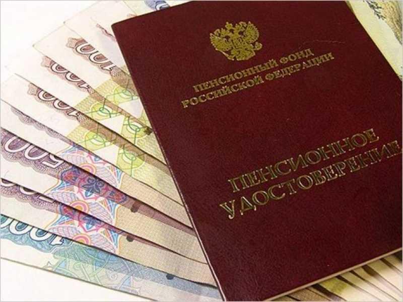 Взять советские года для начисления пенсии